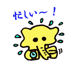 Kawaii Yellow Elephant sticker #2488436