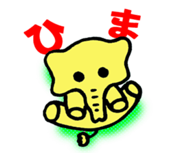 Kawaii Yellow Elephant sticker #2488440