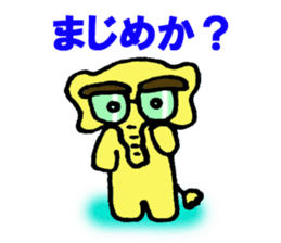 Kawaii Yellow Elephant sticker #2488442