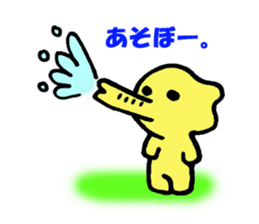 Kawaii Yellow Elephant sticker #2488455