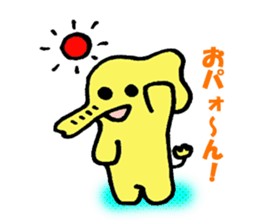 Kawaii Yellow Elephant sticker #2488459