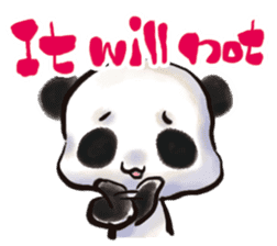 The soliloquy of a panda for English sticker #2489128