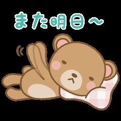 Bear fall asleep