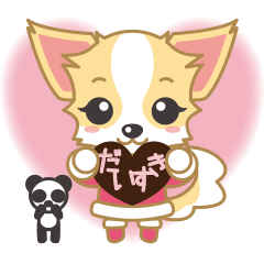 Cute Chihuahua Sticker Fall version