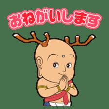 """""""sentokun"""" official Sticker sticker #2493901"""
