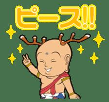 """""""sentokun"""" official Sticker sticker #2493902"""