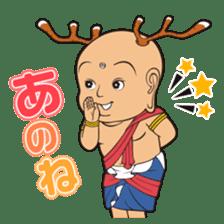 """""""sentokun"""" official Sticker sticker #2493904"""