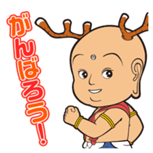 """""""sentokun"""" official Sticker sticker #2493907"""