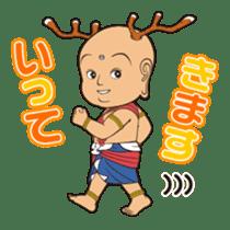 """""""sentokun"""" official Sticker sticker #2493908"""