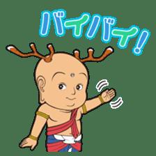 """""""sentokun"""" official Sticker sticker #2493909"""