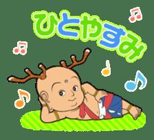 """""""sentokun"""" official Sticker sticker #2493914"""