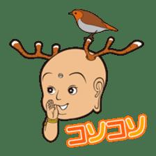 """""""sentokun"""" official Sticker sticker #2493930"""