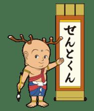 """""""sentokun"""" official Sticker sticker #2493931"""