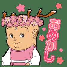 """""""sentokun"""" official Sticker sticker #2493932"""