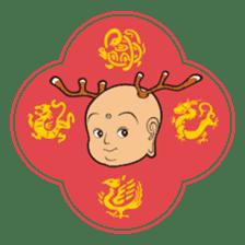 """""""sentokun"""" official Sticker sticker #2493937"""