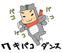 Djungarian sticker #2494794