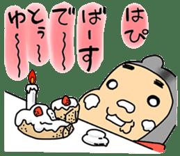 Djungarian sticker #2494801