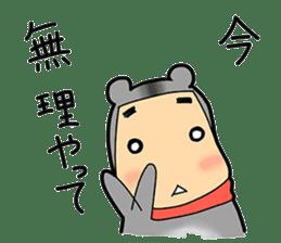 Djungarian sticker #2494813