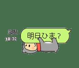 Djungarian sticker #2494815