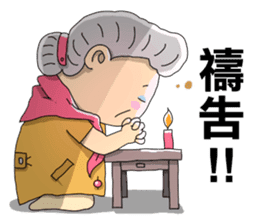 Taiwan grandmother 04 sticker #2495902
