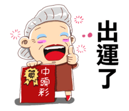 Taiwan grandmother 04 sticker #2495905