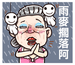 Taiwan grandmother 04 sticker #2495916