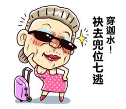 Taiwan grandmother 04 sticker #2495922