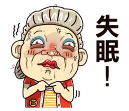 Taiwan grandmother 04 sticker #2495925