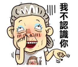 Taiwan grandmother 04 sticker #2495928