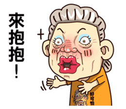 Taiwan grandmother 04 sticker #2495930