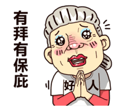 Taiwan grandmother 04 sticker #2495935