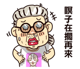 Taiwan grandmother 04 sticker #2495936