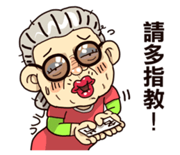 Taiwan grandmother 04 sticker #2495937