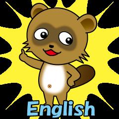 Daily life of active kid (English)