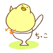 chicken days sticker #2498165