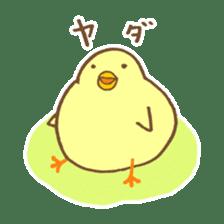 chicken days sticker #2498169