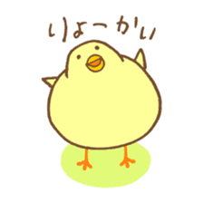 chicken days sticker #2498175