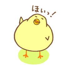 chicken days sticker #2498176