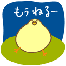 chicken days sticker #2498178