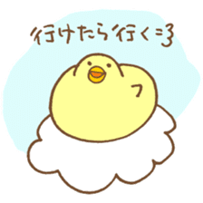 chicken days sticker #2498179