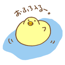 chicken days sticker #2498180