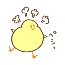 chicken days sticker #2498184