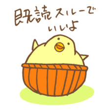 chicken days sticker #2498185