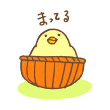 chicken days sticker #2498186