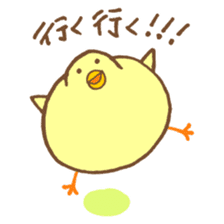 chicken days sticker #2498190