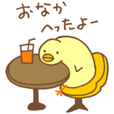 chicken days sticker #2498196