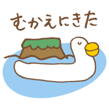 chicken days sticker #2498197