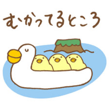 chicken days sticker #2498198