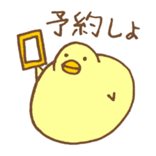 chicken days sticker #2498204