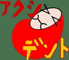 shounen DARUMA2 sticker #2504357